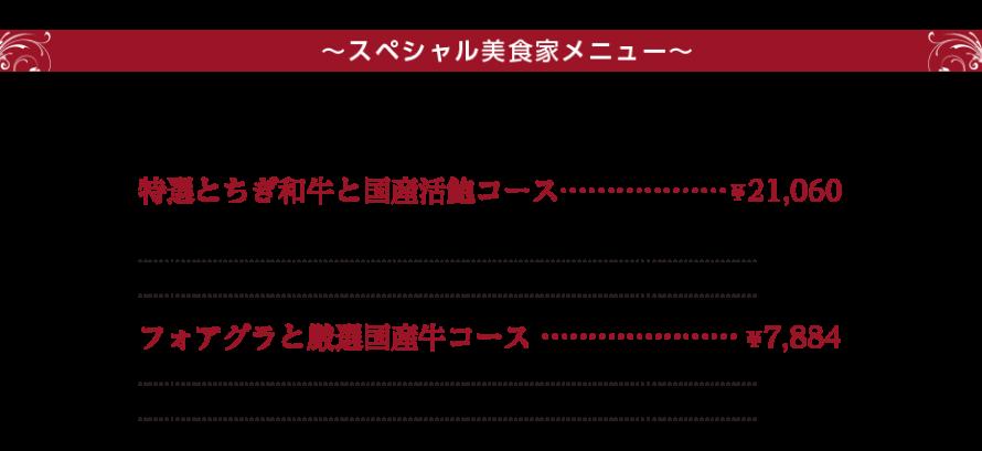 Teppanyaki04new1